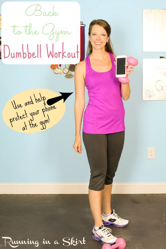 Back to the Gym Dumbbell Workout- Use and help protect your phone at the gym