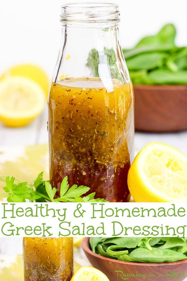 Homemade Healthy Greek Salad Dressing recipes. DIY with only 7 ingredients!! Clean eating with olive oils, red wines vinegar, lemon and herbs. This recipe is easy, vegan, dairy-free, skinny and simple. Great how to make instructions. Perfect on any salad. / Running in a Skirt via @juliewunder