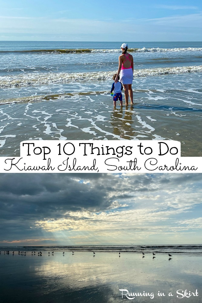 Top 10 Things to Do Kiawah Island, South Carolina including the best beach, restaurants, hotels and vacation rentals/ homes with kids. Gorgeous pictures of this Lowcountry SC island. / Running in a Skirt #travel #SC #travelblog #kiawah #beach via @juliewunder